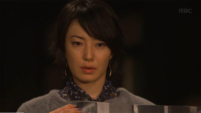 監獄のお姫さま 6話のキャプ266