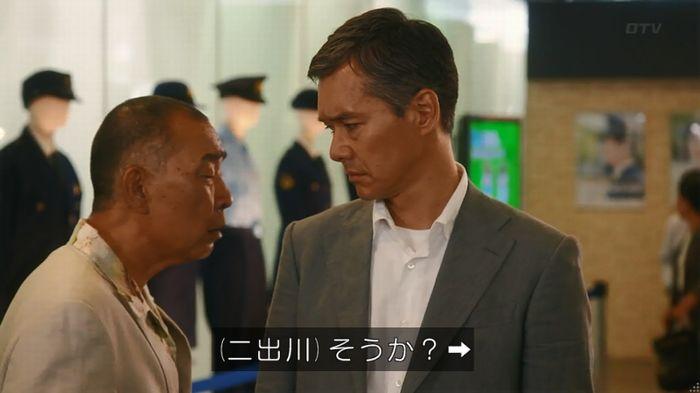 いきもの係 2話のキャプ386