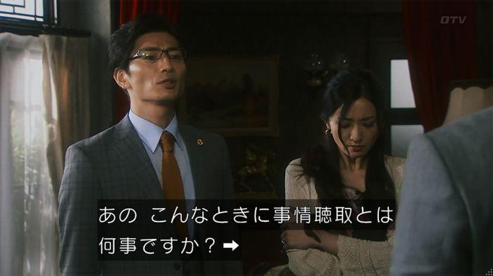 いきもの係 2話のキャプ338