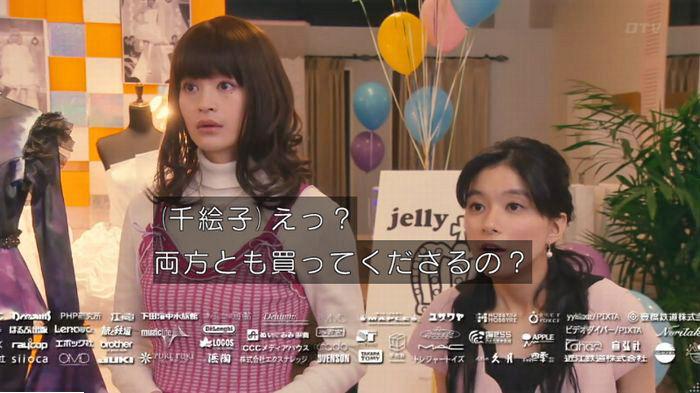 海月姫7話のキャプ746