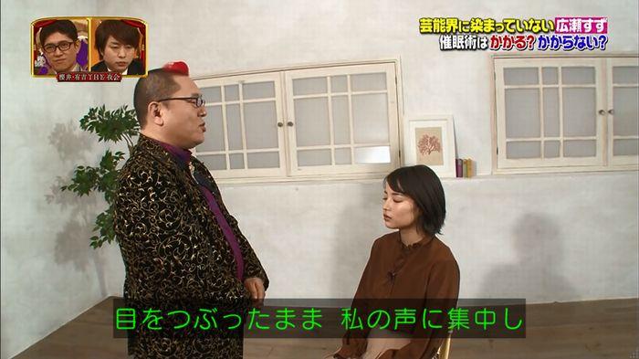 櫻井・有吉THE夜会のキャプ87