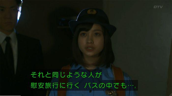 警視庁いきもの係 最終話のキャプ42
