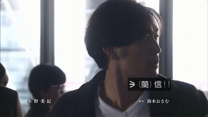 奪い愛 6話のキャプ695
