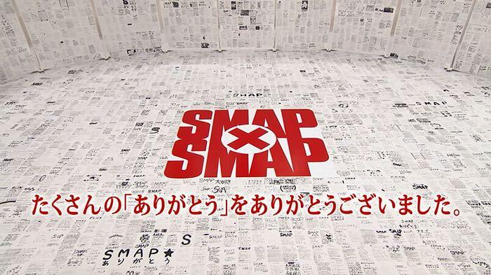 SMAP×SMAP最終回のキャプ319