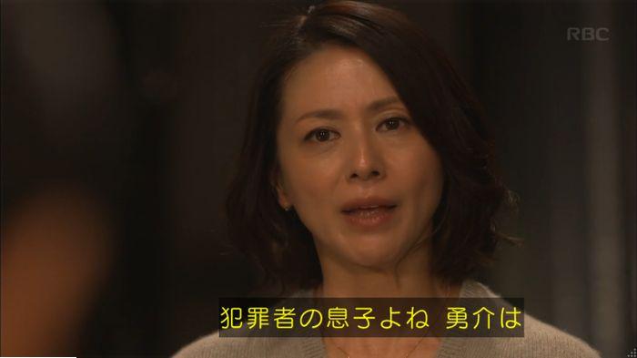 監獄のお姫さま 6話のキャプ271