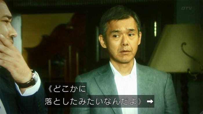 いきもの係 2話のキャプ694