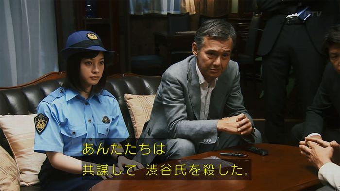 警視庁いきもの係 8話のキャプ677