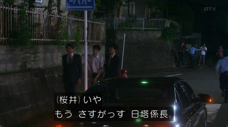 いきもの係 4話のキャプ774