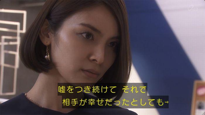 奪い愛 6話のキャプ330