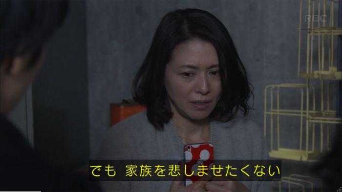 監獄のお姫さま 最終話のキャプ283