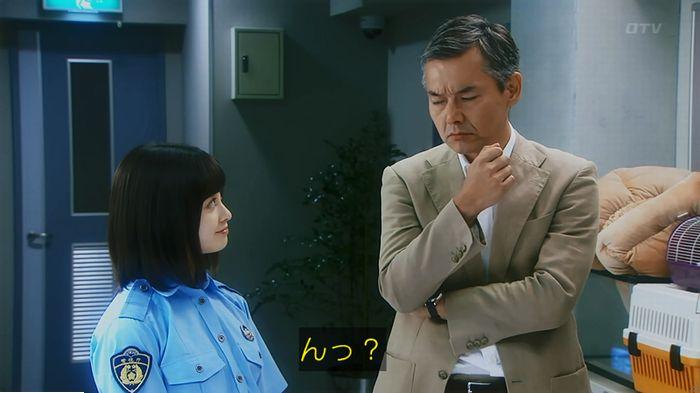 警視庁いきもの係 最終話のキャプ833