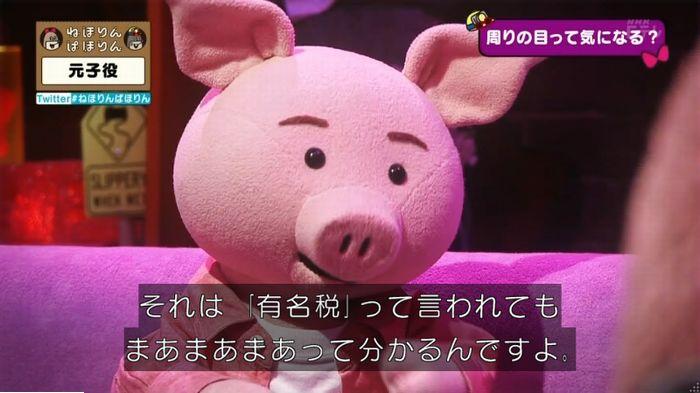 ねほりん元子役のキャプ432