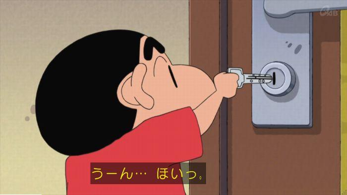 クレヨンしんちゃんのキャプ200