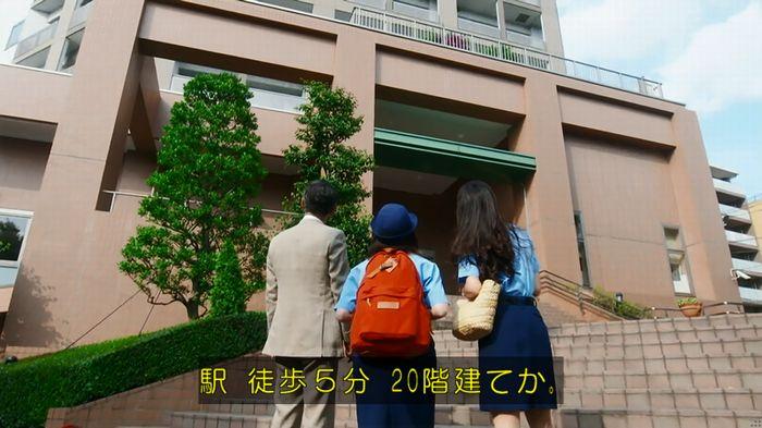 いきもの係 3話のキャプ148