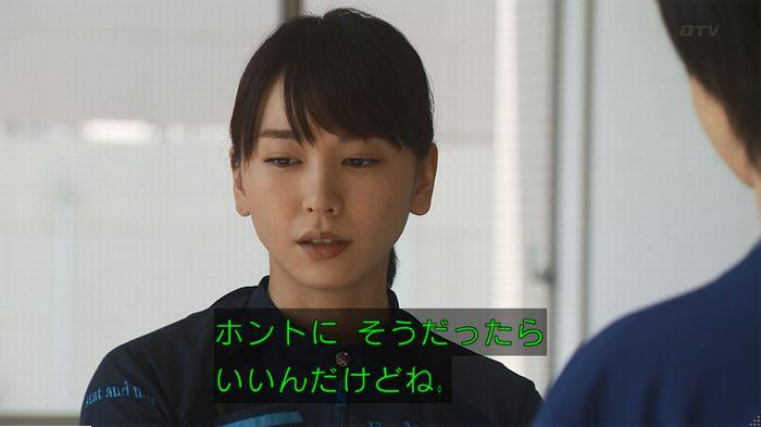 コード・ブルー最終回後編のキャプ79