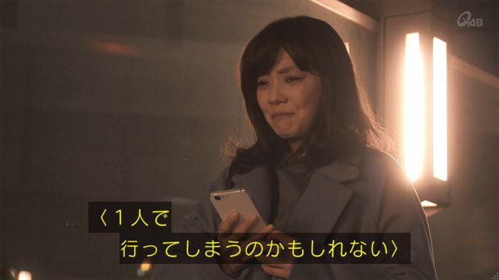 奪い愛 5話のキャプ757
