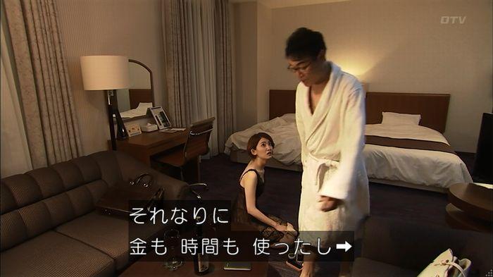 ウツボカズラの夢4話のキャプ406