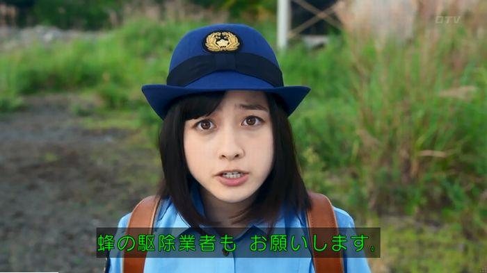警視庁いきもの係 最終話のキャプ243