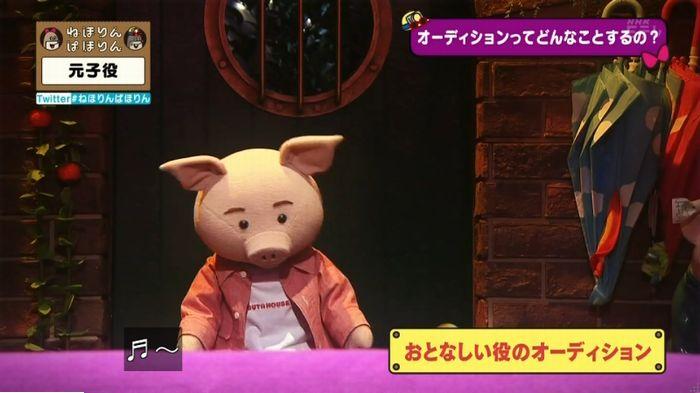 ねほりん元子役のキャプ74