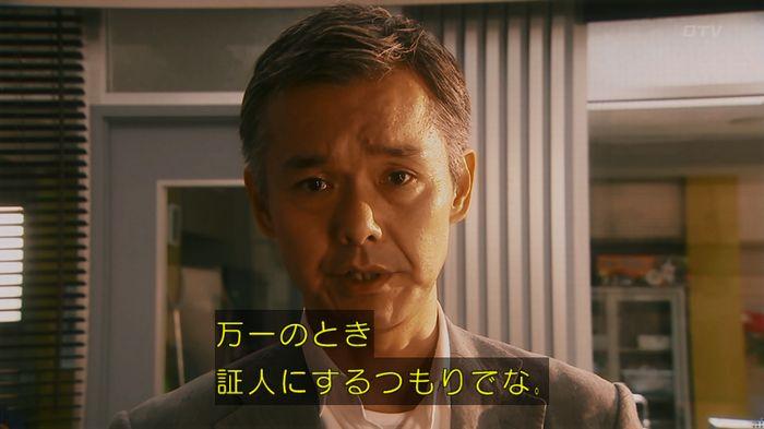 いきもの係 5話のキャプ684