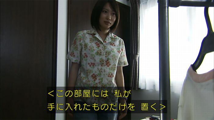 ウツボカズラの夢2話のキャプ594