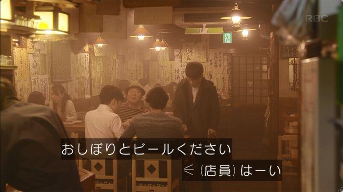 逃げ恥 8話のキャプ482