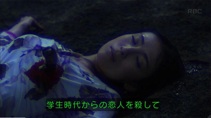 監獄のお姫さま 4話のキャプ346