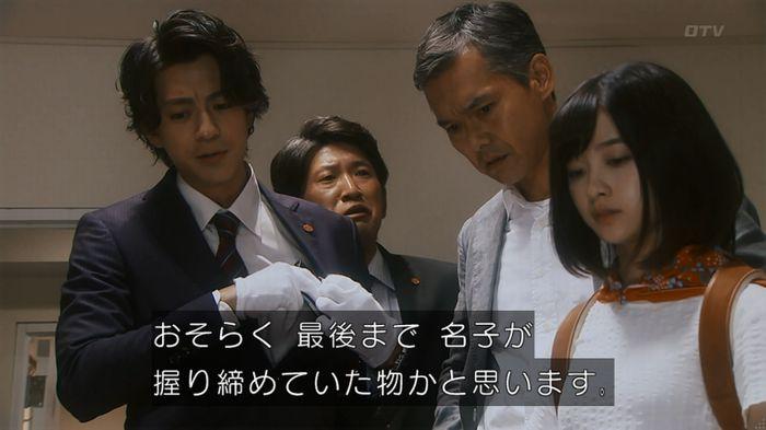 いきもの係 5話のキャプ94