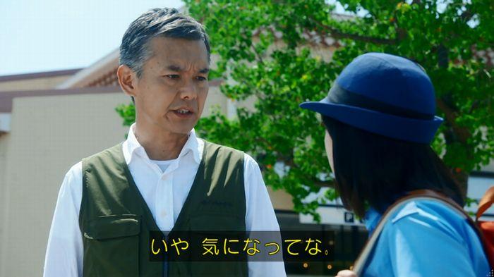 いきもの係 5話のキャプ377