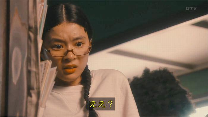 海月姫7話のキャプ432