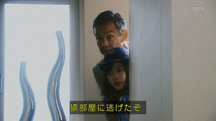 いきもの係 5話のキャプ204