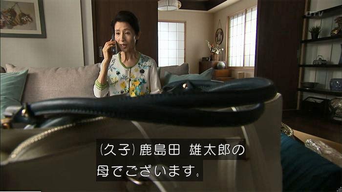 ウツボカズラの夢6話のキャプ465
