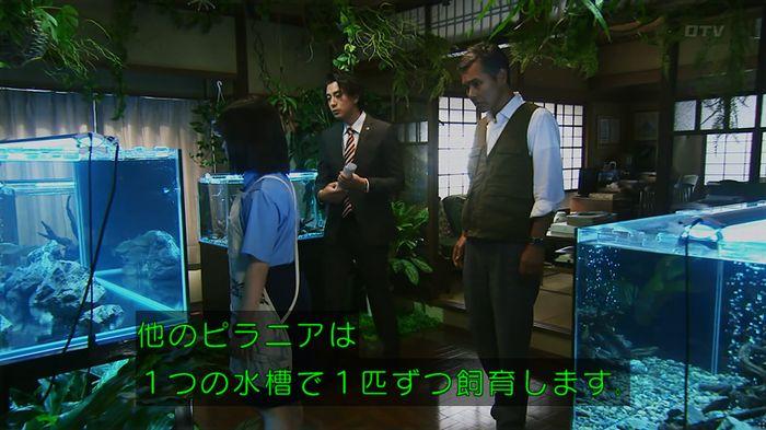 7話のキャプ254