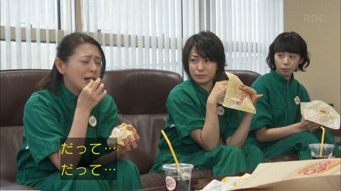 監獄のお姫さま 5話のキャプ523