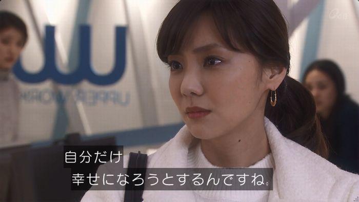 奪い愛 6話のキャプ322