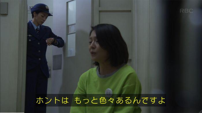 監獄のお姫さま 2話のキャプ418