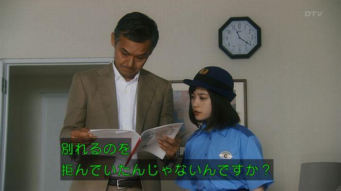 いきもの係 5話のキャプ250