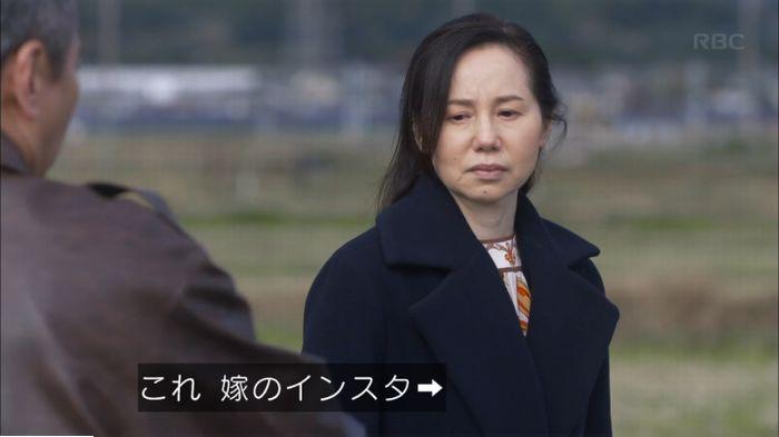 監獄のお姫さま 8話のキャプ257