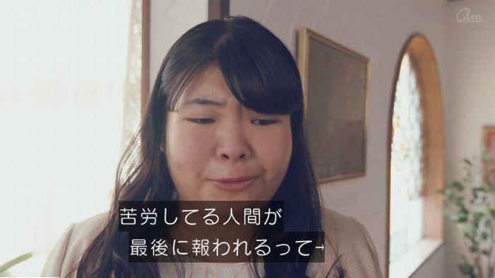 家政婦のミタゾノ 2話のキャプ718