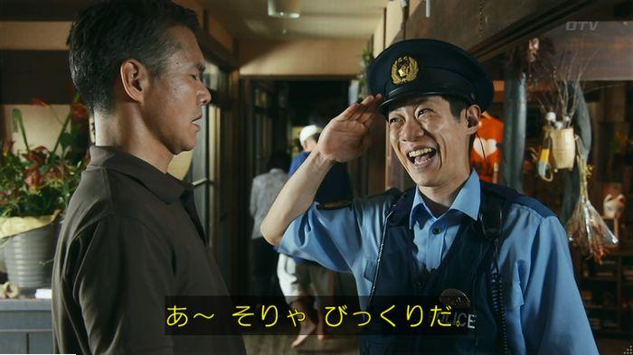 警視庁いきもの係 9話のキャプ83