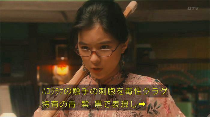海月姫7話のキャプ512