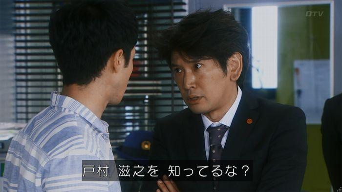 7話のキャプ514
