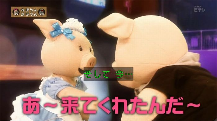ねほりんぱほりんのキャプ4