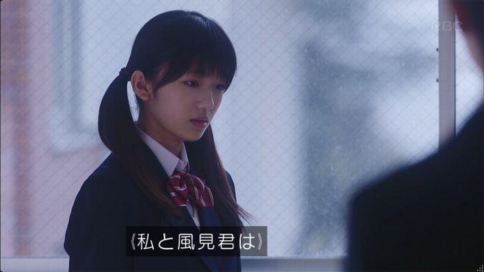 逃げ恥 8話のキャプ589