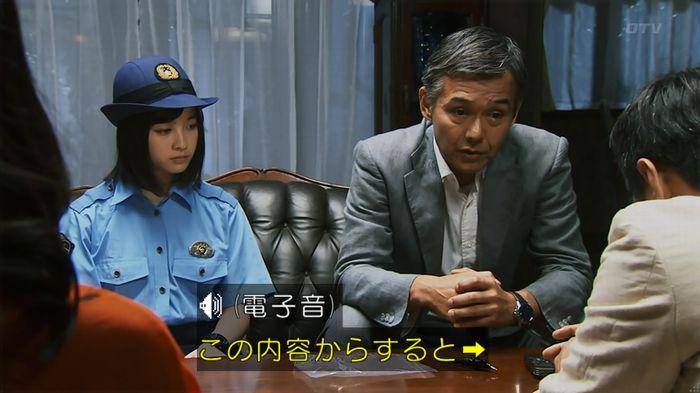 警視庁いきもの係 8話のキャプ659