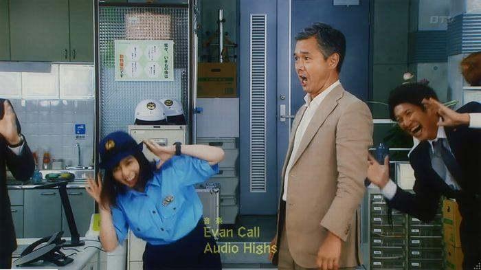 警視庁いきもの係 最終話のキャプ899