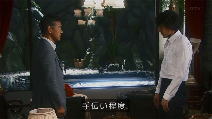 いきもの係 2話のキャプ249