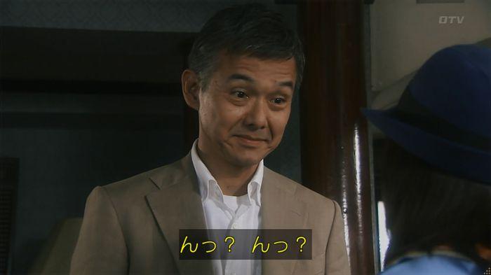 いきもの係 2話のキャプ505