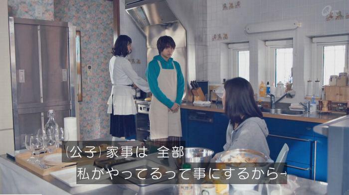 家政婦のミタゾノ 2話のキャプ256
