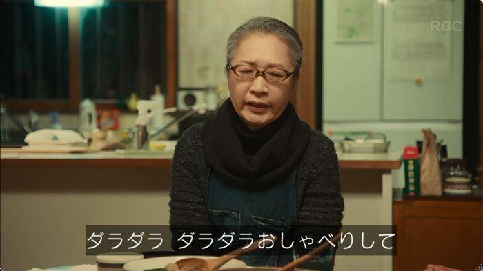 カルテット 8話のキャプ69